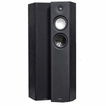 MONITOR AUDIO Monitor 7 v7
