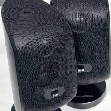 BOWERS & WILKINS MT-60D