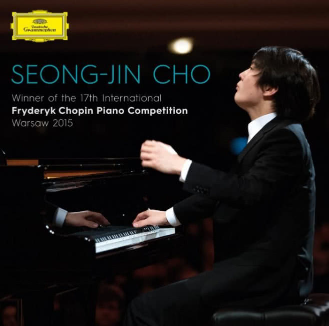 Fryderyk Chopin Piano Competition - Warsaw 2015