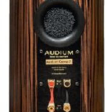AUDIUM Comp 7 Passive